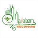 ASSALAAM RADIO by Nobex Partners