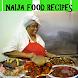 Naija Food Recipes by PrinceVince Partners