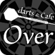 Darts&Cafe Over公式アプリ by Owl Solution