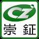 崇鉦工業有限公司
