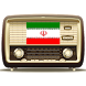 Radio Iran by World Listening