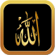 Asmaulhusna by ard app