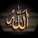 Allah Gif