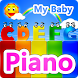 My baby Piano by DOKDOAPPS