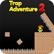 trap adventure2 - The hardest adventure game by Goodmonse