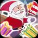 The Christmas Adventure by Juraj Kusnier