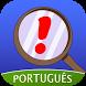 Curiosidades Amino by Amino Apps