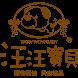 汪汪寶貝 by 91APP, Inc. (11)