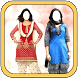 Women Fashion Patiala Dresses by Poppy Apps