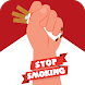 Quit smoking live wallpaper