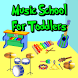 Music School For Toddlers by winterworks GmbH
