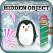 Christmas in July by Difference Games LLC