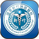 國軍新竹地區醫院 by Frihed Mobile LTD