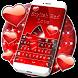 Stylish Red Love Keyboard by Themes World