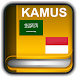 Kamus Bahasa Arab Indonesia by Think Digital