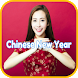 Chinese New Year Greeting Card by Photon Thrills