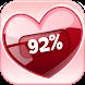 Real Love Test Calculator by Thalia Premium Photo Montage