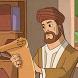 جابر بن حيان - Jaber Ibn Hayyan