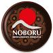 Restaurante Noboru by Delivery Direto by Kekanto