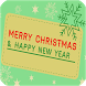 Merry Christmas And New Year by PRACHI INFOTECH