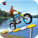 Motorcycle Highway Bike Racing Games by HATCOM Inc.