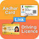 Link Driving Licence with Aadhar by Parmeshvara App