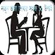 নতুন ভাষা শেখার সহজ ১০ উপায়ে by magic apps