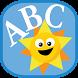 Alphabet Toddler by Russpuppy