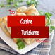Cuisine tunisienne by in-droid