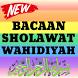 Bacaan Sholawat Wahidiyah Terlengkap