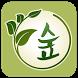 성균관숲유치원