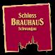 Schlossbrauhaus Schwangau by markmade design