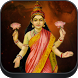 Diwali Deepavali lakshmi LWP by Bhima Apps