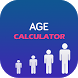 Current Age Calculator by Easy Logics