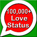 100,000+ Love Status ♥ by Android Masti Time