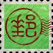 Taiwan Zip Code by KNY