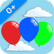 Kids Balloon Party by Green Hill Apps