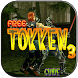 Guide Play For Tekken 3 by Swdev