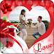 Romantic Love Photo Frame 2018 by App Bank Studio