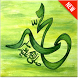 Sholawat Nabi Offline Mp3 by Iyan Dev
