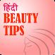 Beauty Tips for Girls & Men