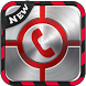 automatic call recorder 2016 by Araby studio mobile 2