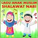Lagu Anak Muslim & Shalawat by EduNet Indonesia