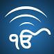 SikhNet Gurbani Media Center by SikhNet.com