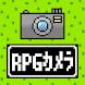 RPGゲームカメラ by Spaghetti Inc.
