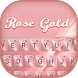 Rose Gold Silk Keyboard Theme by cool wallpaper