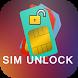 Sim Unlocker pro by onniko apps