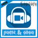 Kumpulan Lagu : yovie & nuno mp3 by lenteradroid