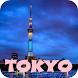 Tokyo Wallpaper by noeIDSoul