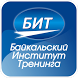 Байкальский Институт Тренинга by App-Profi